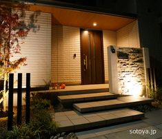 Garden Entrance, Entrance Hall, Outdoor Landscaping, Outdoor Gardens, Outdoor Decor, House Front, My House, Gate Post, Japanese Interior Design