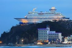 Sun Cruise Hotel » Biskvitka.net