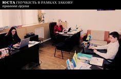 """Робочий настрій в ЮК """"Правова група """"Юста"""""""