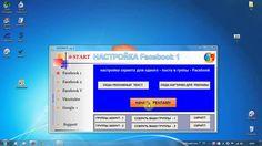 Автопилот вип 2015 5  официальный сайт программы обзор
