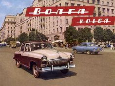 Volga  https://de.pinterest.com/etlister/soviet-cars/