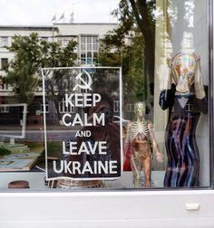 iskusstvo: Киев. 2012-2013. Смешные, нелепые или занятные объявления, таблички и реклама. Часть 2.