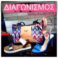 1cd785af31 Διαγωνισμός του Sταθάτοs shoes με δώρο τσάντα Veta acces   ζευγάρι παπούτσια  S.A   πέδιλο με λευκή σόλα της επιλογής σας