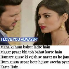 I lv u. Love Is Sweet, Love You, Alone Girl, Love Thoughts, Cute Photography, Actors Images, Sad Love Quotes, Pure Romance, Dear Diary