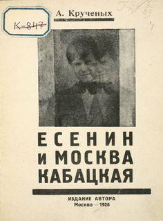 Books of Russian Futurism: Mayakovsky, Malevich, Khlebnikov (1910-30)
