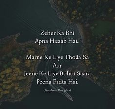 99470520 Pin on alfaaz dil k. Shyari Quotes, People Quotes, True Quotes, Qoutes, Karma Quotes, Beautiful Love Quotes, Amazing Quotes, Beautiful Lines, Deep Words