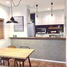 Kitchen Bar Design, Tiny Spaces, Living Room Kitchen, Home Interior Design, New Homes, House Design, Table, Furniture, Home Decor