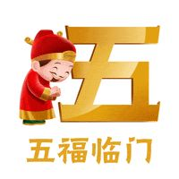 Cny Greetings, Stickers Online, Chinese New Year, Good News, Singapore, Animation, Love, Gifs, Funny