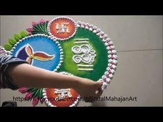 new rangoli designs 2019 for diwali Rangoli Designs Peacock, Best Rangoli Design, Free Hand Rangoli Design, Small Rangoli Design, Rangoli Designs With Dots, Easy Rangoli Designs Diwali, Rangoli Designs Latest, Simple Rangoli Designs Images, Rangoli Ideas