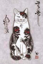 Image result for calico cats in japanese art