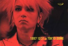 Hideto Matsumoto (hide X Japan) =Life Of A Shooting Star =: THE LAST LIVE MEMORIAL PHOTO ALBUM AND POSTCARDS S...