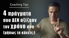 Coaching, Tips, Training, Counseling