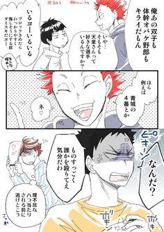 koro @koro_hq Cheer Me Up, Haikyuu, Manga, Anime, Poster, Twitter, Manga Anime, Manga Comics, Cartoon Movies