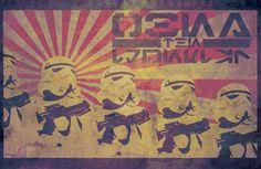 Star Wars Propaganda: Obey the Imperial