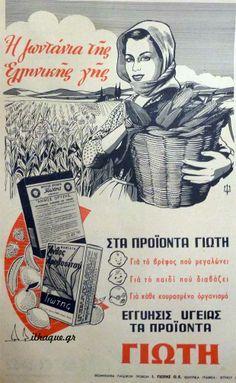 Vintage Advertising Posters, Old Advertisements, Vintage Ads, Vintage Prints, Vintage Posters, Old Posters, Illustrations And Posters, Vintage Photographs, Vintage Photos