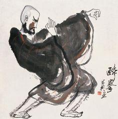 ~Zui Quan - Drunken Fist~