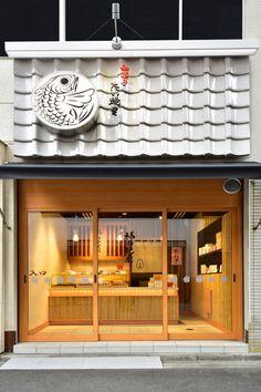 Japanes store design on Behance Restaurant Exterior Design, Japanese Restaurant Interior, Cafe Exterior, Cafe Shop Design, Cafe Interior Design, Store Design, Japanese Coffee Shop, Japanese Store, Coffee Shop Japan
