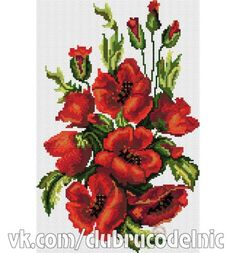 This Pin was discovered by Neş Cross Stitch Boarders, Cross Stitch Rose, Cross Stitch Flowers, Counted Cross Stitch Patterns, Cross Stitch Designs, Cross Stitching, Cross Stitch Embroidery, Beaded Flowers, Crochet Flowers