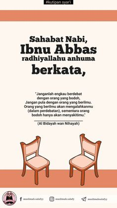 Muslim Quotes, Islamic Quotes, Arabi Words, Love Me Quotes, Best Quotes, Salam Jumaat Quotes, Hijrah Islam, Religion Quotes, Learn Islam