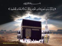 hajj-eid-al-adha-2015-hd-wallpapers-13