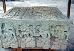 Copán altar depicting 4 Mayan rulers, Honduras  (America, northern continent)