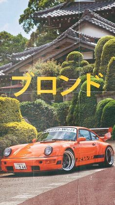 For all my RWB nerds out there (prt Sport Cars, Race Cars, Best Jdm Cars, Jdm Wallpaper, Wallpaper Backgrounds, Iphone Backgrounds, Street Racing Cars, Pretty Cars, Drifting Cars
