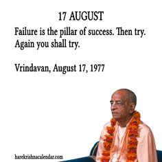 Srila Prabhupada Quotes For Month August17
