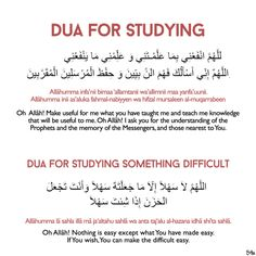 Dua's for students! Recite these Dua's and In-Shaa'Allah you will succeed in your exams. For more Dua's visit: www.duas.org/student.htm Made by: Instagram | @sunnah4you