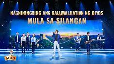 "Christian Music Video | ""Nagniningning ang Kaluwalhatian ng Diyos mula s... Worship God, Worship Songs, Christian Music Videos, Gods Glory, Tagalog, Gospel Music, Bible Stories, Praise God, News Songs"