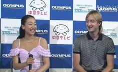 今日も コメが The Ice 2010 Mao 真央 & Plushenko プルシェンコ-Talk Showとthe ice おもてなし - 浅田真央ちゃんに あいをこめて