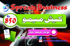Cash memo printing Visiting Card Printing, Advertising Agency, Cards, Prints, Maps, Playing Cards