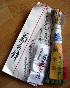 Shinto talismans, Japan