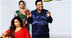 Kuch Kuch Locha Hai 2015 full Movie Download   Sunny Leone hot Hindi Movie