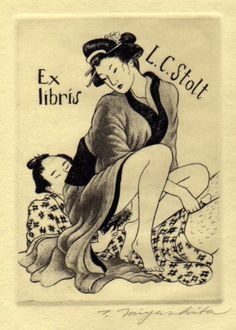 Ex Libris ~ Tokio Miyachita Ex Libris, Japanese Prints, Japanese Art, Illustrations, Book Illustration, Arte Pop, Gravure, Erotic Art, Asian Art