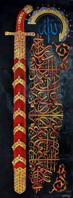 @Dejavu Rölyef Poster@