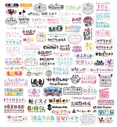 Typography Logo, Lettering, Sky Logo, Facebook Background, Game Font, Cute Food Drawings, Gaming Banner, Doodle Art Drawing, Kawaii Stickers