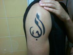 """Al Khub"", the Arabic symbol for 'Love'."