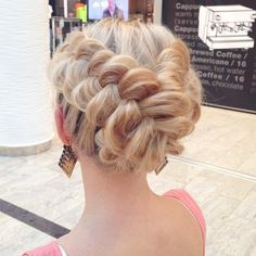 French Braid Updo - Trends & Style