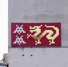 Invader in 2017 Invader Paris, Skateboard Decor, Mosaic Art, Mosaics, Space Invaders, Best Artist, Urban Art, Pixel Art, Graffiti