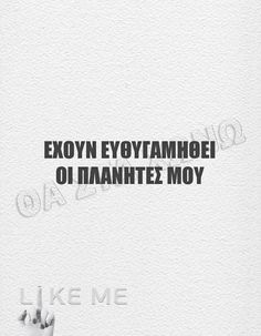 Qoutes, Funny Quotes, Try Not To Laugh, Greek Quotes, Love You, My Love, English Quotes, I Am Happy, Funny Moments