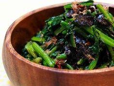 海苔鰹の風味で絶品!ほうれん草のおひたしの画像 Seaweed Salad, Japanese Food, Green Beans, Spinach, Herbalism, Cooking Recipes, Dishes, Fruit, Vegetables