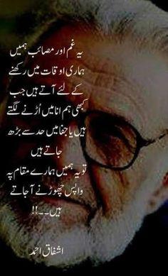 Urdu Quotes Manto Lines Urdu Lines Urdu Lines . Urdu Quotes, Poetry Quotes In Urdu, Sufi Quotes, Quran Quotes Inspirational, Best Urdu Poetry Images, Urdu Poetry Romantic, Love Poetry Urdu, Islamic Love Quotes, Wisdom Quotes