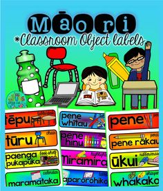 Add a splash of colour to your classroom with these bright Māori classroom object labels - simply cut out and laminate before displaying in your room!