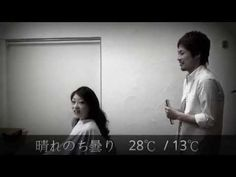 京の天気 2015年5月22日(金)【京都はんなり天気】prime編 [別嬪天気][ハンサム天気] - YouTube