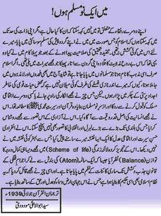 Nida-e-Khilafat: Urdu: I Am A New Muslim By Maulana Abul Aala Maududi (RA)
