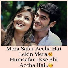 Best Latest Tareef Shayari For Girl With WhatsApp Status Dp Love Quotes For Him Romantic, Secret Love Quotes, Love Romantic Poetry, First Love Quotes, Baby Love Quotes, Couples Quotes Love, Love Picture Quotes, Love Husband Quotes, Love Smile Quotes