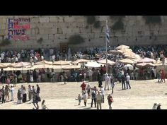 Official Video for Women of the Wall: Liberating the Western Wall Again. Interviews and introduction to the Women of the Wall project. Western Wall, Two Fish, Big Yellow, Wow Products, Jerusalem, Baby Blue, Feminism, Boy Outfits, Westerns