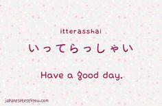 Basic Japanese Words, How To Speak Japanese, Japanese Phrases, Study Japanese, Japanese Love, Japanese Culture, Learning Japanese, Learning Italian, Japanese Language Lessons