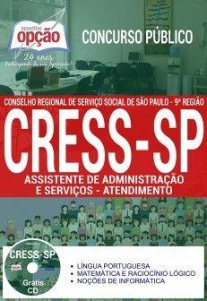 Nova -  Apostila Concurso CRESS SP 2017 - ASSISTENTE DE ADMINISTRAÇÃO E SERVIÇOS - ATENDIMENTO  #apostilas