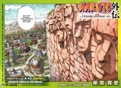 Naruto Gaiden: The Seventh Hokage 1 - Page 2
